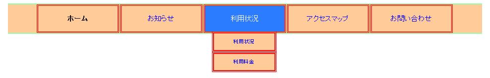 130203_ナビ4